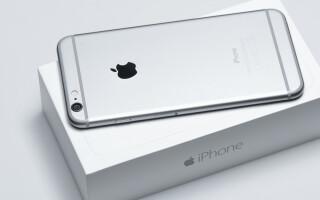 iPhone 6S - shutterstock