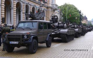parada militara Bulgaria