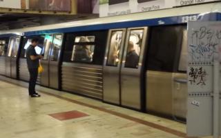 metrou victoriei captura