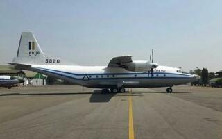 Avion prabusit Myanmar