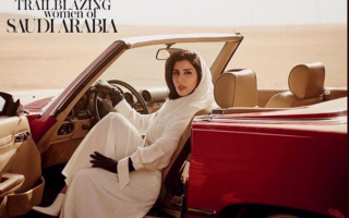 Printesa saudita in vogue