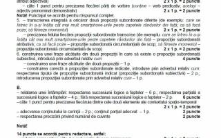 barem limba romana evaluare nationala 2018