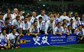 japonia fotbal