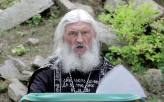 preot rusia