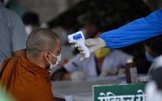 myanmar control temperatura
