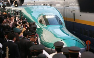 Trenul Hayausa