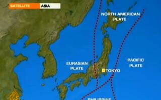 tectonica placilor in zona Japoniei