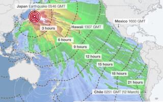 Ora la care sunt asteptate valurile seismince