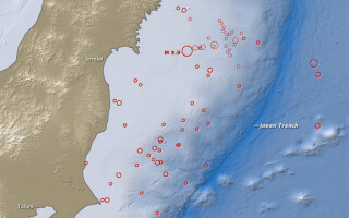 NASA cutremur Japonia