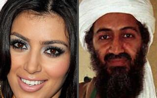bin Laden si Kim Kardashian