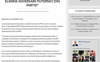 Blogul lui Mihai Stanisoara in 2012