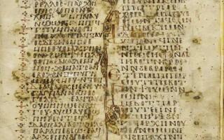 manuscris coptic despre Iisus