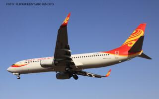 avion chinez Hainan Airlines