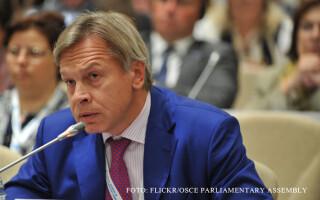 Alexei Puskov