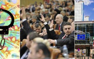 cover prima UE MCV coruptie