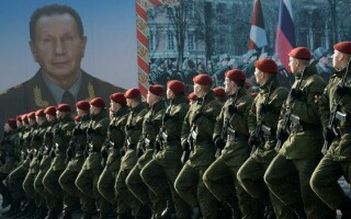 garda nationala rusia