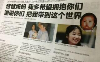 anunt in ziar