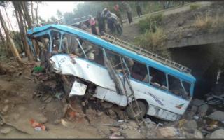 Autobuz Etiopia