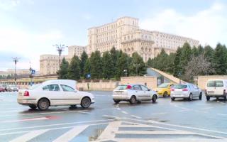 camera deputatilor, palatul parlamentului, anca petrescu, proces