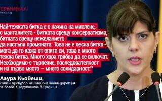 Mesaj pentru Laura Codruța Kovesi