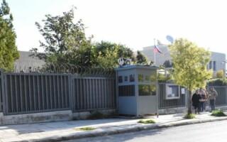 Consulatul Rusiei Atena