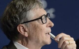 Bill Gates - Agerpres