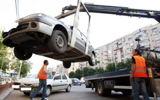 masina ridicata