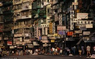 Kowloon Walled