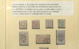 expozitie filatelica