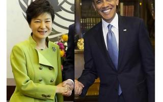 obama coreea de sud eroare de photoshop
