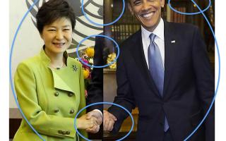 obama coreea de sud eroare de photoshop 2