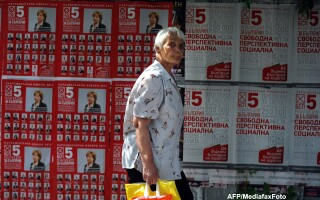 Alegeri in Bulgaria