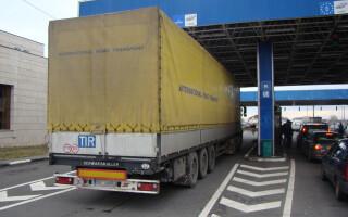 camioane vama