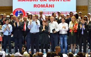 Candidatii PSD PC UNPR la alegerile europarlamentare 2014