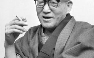 Eiji Tsuburaya