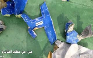 Resturi avion EgyptAir