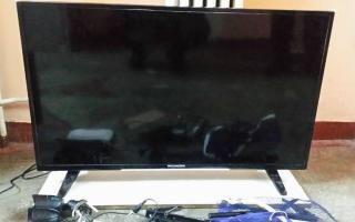 monitor furat