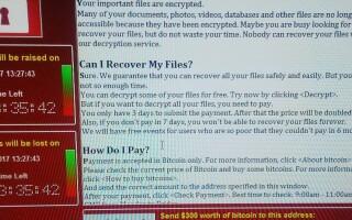dacia, atac cibernetic, WannaCry, ransomware