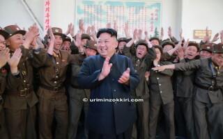 Kim Jong Un - 5