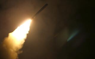 racheta atac sua siria