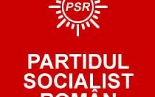 Partidul Socialist Roman