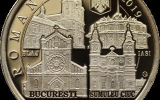 moneda Papa Francisc