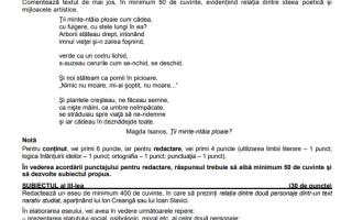 limba română uman