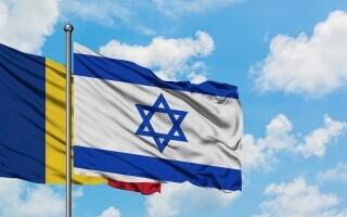 Romania, Israel