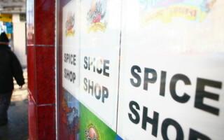 Magazin de vise, spice shop