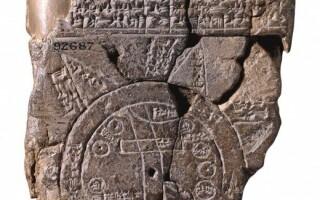 cea mai veche harta din lume