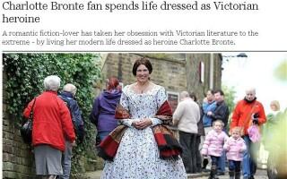 costum Bronte