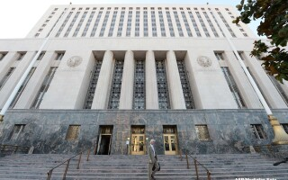 Tribunalul din Los Angeles