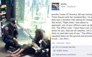 Politist NYPD