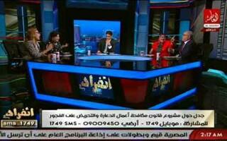 avocat egipt